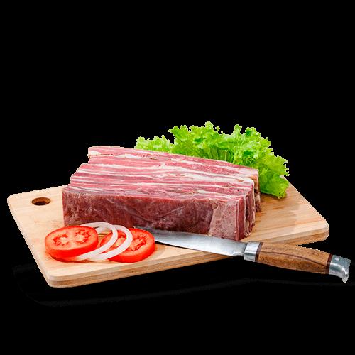 Carne Seca Anhanguera - Brasileirão Atacado